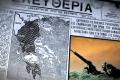 Πρωτοσέλιδα Ιστορίας ΕΤ 1 (2013) *Protoselida Istorias*